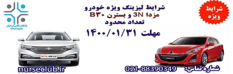 WhatsApp Image 2021-04-18 at 17.03.25